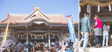 Futenma Shrine, Matt & Eden making their wish