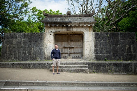 My handsome husband in front of Sonohyan-utaki Stone Gate (a World Heritage Site)