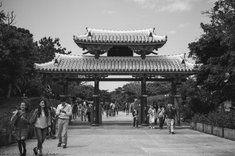 "Shureimon Gate; the placard is inscribed ""Shurei no kuni"" (A Land of Propriety)"