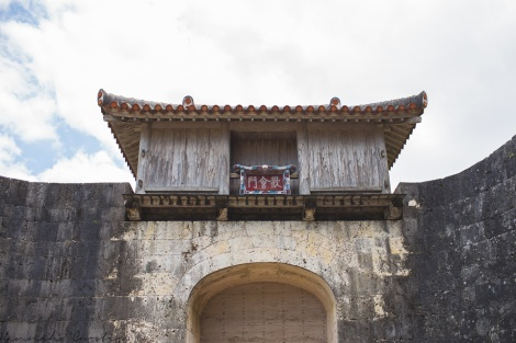 Top of the Kankaimon Gate