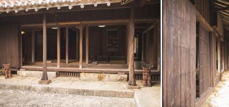Nakamura House