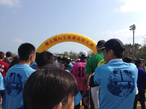 At the start line: Ayahashi 10km