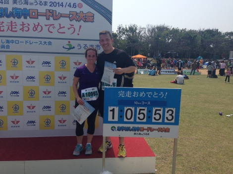 Yay we did it! Finished Ayahashi 10km 2014 (1.05.53)