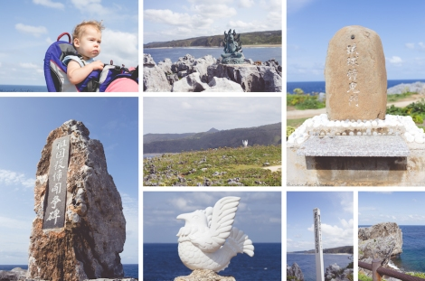 various scenes of Cape Hedo