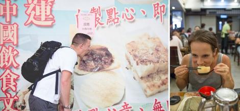 outside Tim Ho Wan, Hannah enjoying the pork buns