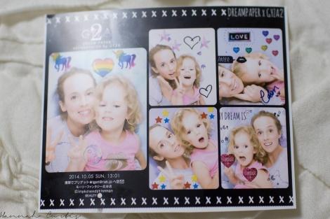 Mama & Eden enjoying some Photo Booth fun