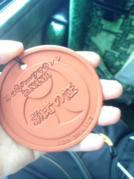 our awesome terra-cotta medal