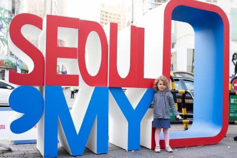 My Seoul