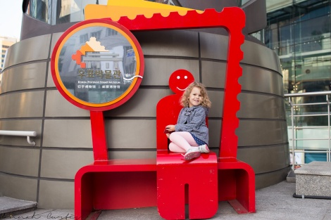 we didn't go into the stamp museum but Eden wanted to sit on this cute stamp seat