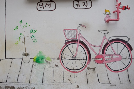 another favorite street art; Ihwa Maeul