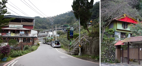 streets of MaoKong