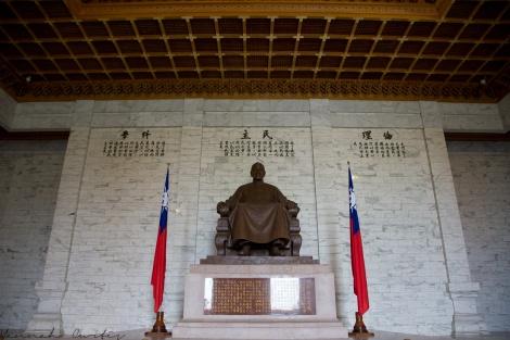 inside Chiang Kai-shek