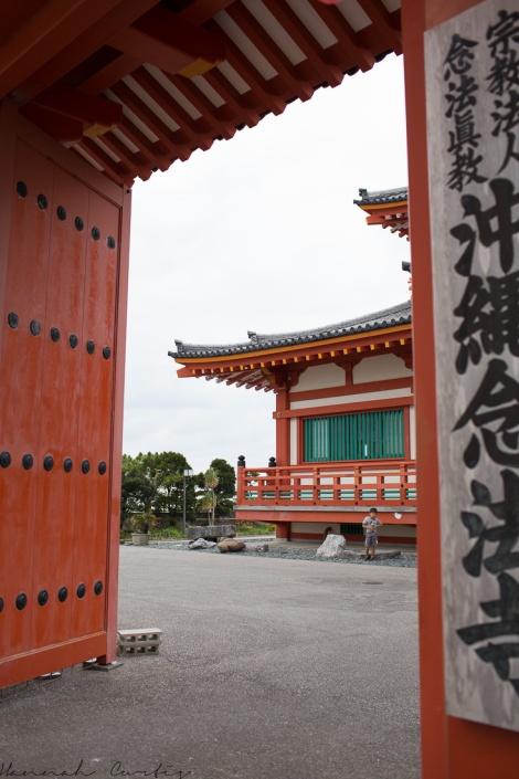 Nenpou-ji Temple
