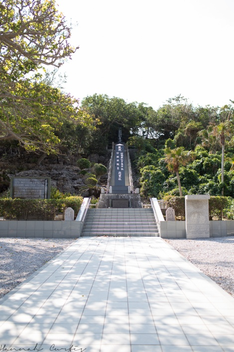 Fun Flying Four Peace Memorial Park  (5 of 32)