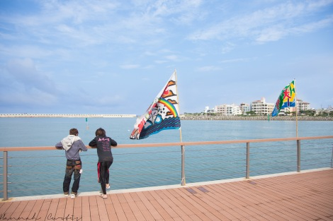 Fun Flying Four Chatan Nirai Haarii (Dragon Boat Races)  (1 of 16)
