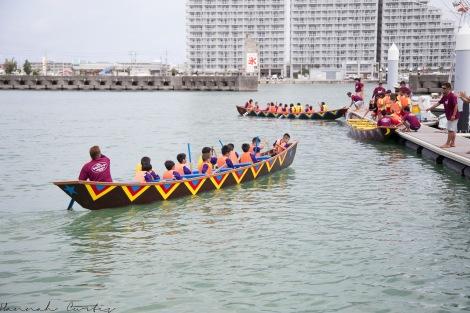 Fun Flying Four Chatan Nirai Haarii (Dragon Boat Races)  (14 of 16)