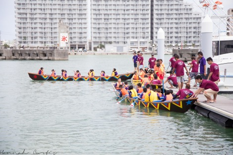 Fun Flying Four Chatan Nirai Haarii (Dragon Boat Races)  (15 of 16)