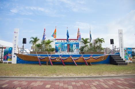 Fun Flying Four Chatan Nirai Haarii (Dragon Boat Races)  (2 of 16)