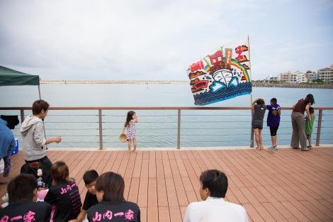 Fun Flying Four Chatan Nirai Haarii (Dragon Boat Races)  (5 of 16)
