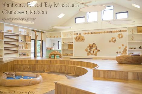 Fun Flying Four Yanbaru Forest Toy Museum (6 of 11)