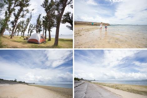 our campsite, exploring Izena Beach