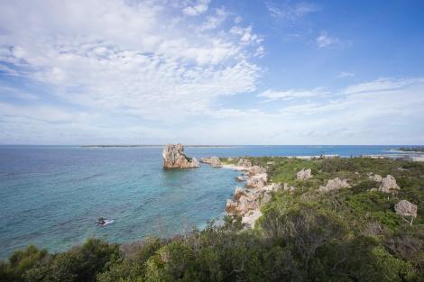 Umigitara Islet, seen from Gitara Observatory, with Yanaha Island in the background