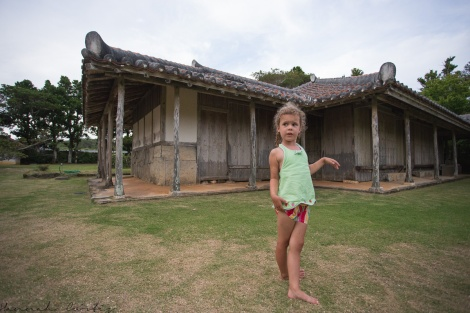 Eden worried how the house will hold up during the typhoon!