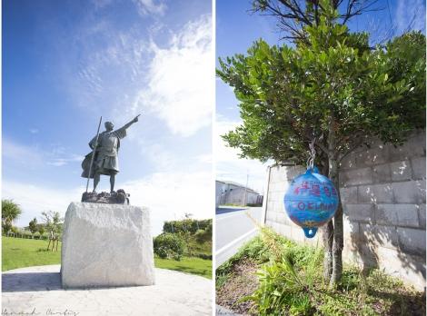 King Sho En statue