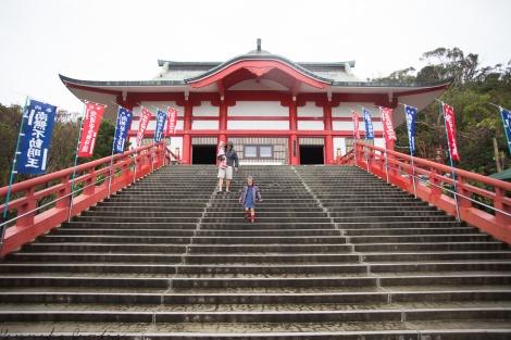 at Naritasan Fukusenji Temple
