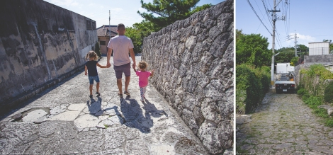 Fun Flying Four Kinjo Stone Paved Road Okinawa 4