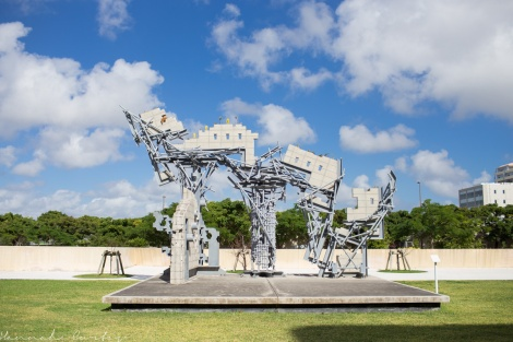 Fun Flying Four Okinawa Prefectural Museum & Art Museum_-12