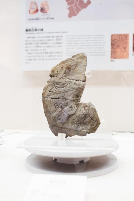 Fun Flying Four Okinawa Prefectural Museum & Art Museum_-7
