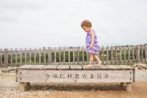 Clio loved exploring at Nakijin-jo
