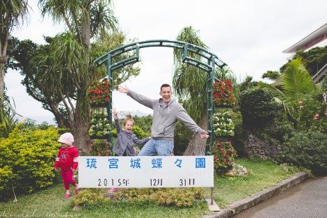 Butterfly Garden Okinawa_-12